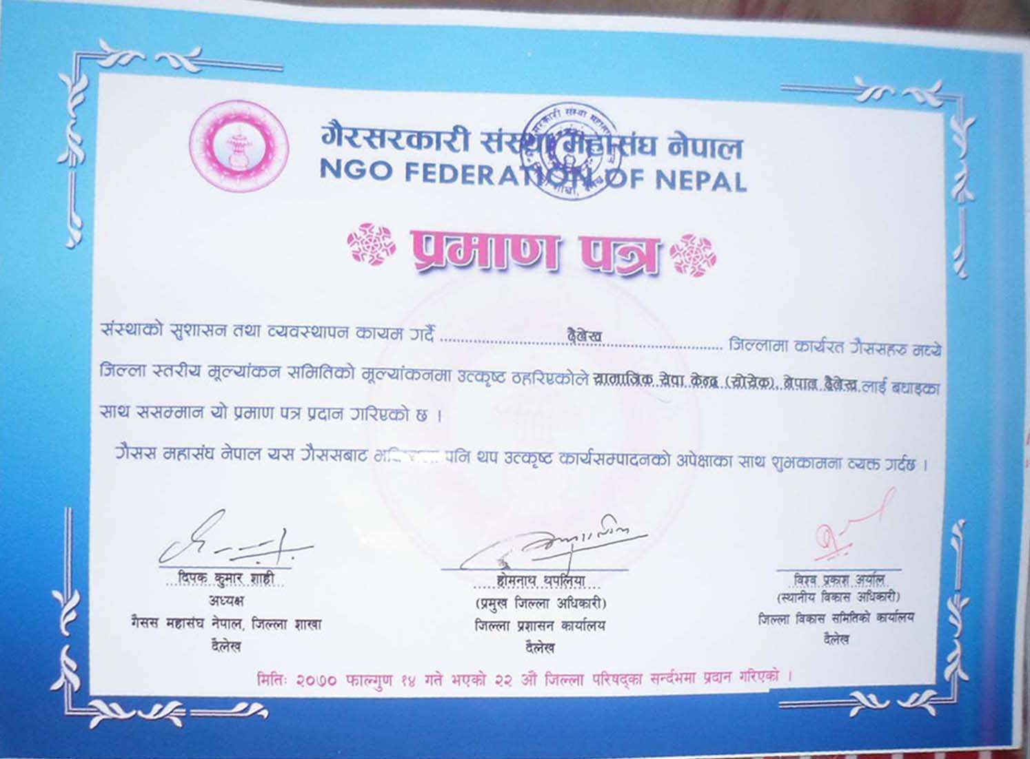 SOSEC is awarded as the best governance NGO in Dailekh by NGO federation.